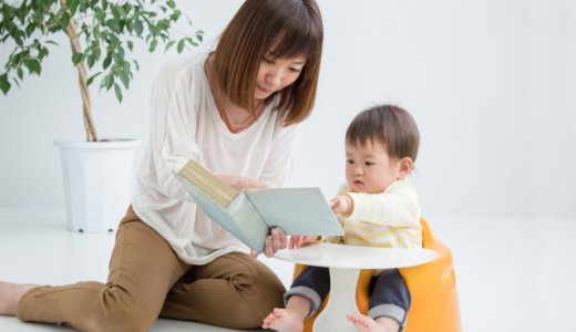 【難聴児教育】1歳でやるべき事3つ(文字とことば編)