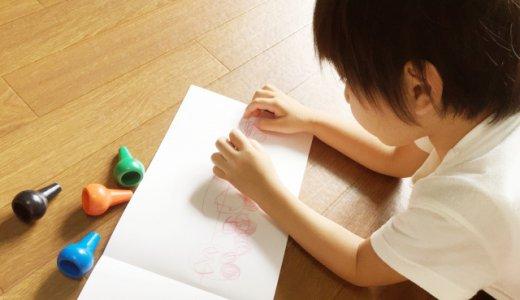 【難聴児教育】3歳でやるべき事3つ(文字とことば編)
