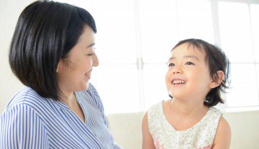 【難聴児教育】5歳、6歳でやるべき事3つ(文字とことば編)