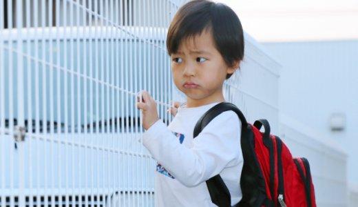 子供が耳が聞こえないことにコンプレックスを感じたとき親はどうすればいい?1