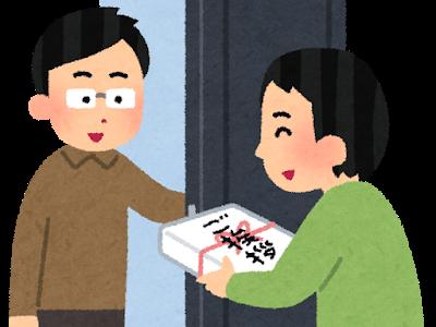 【難聴者の友人と】マナーは親から教えてほしい!