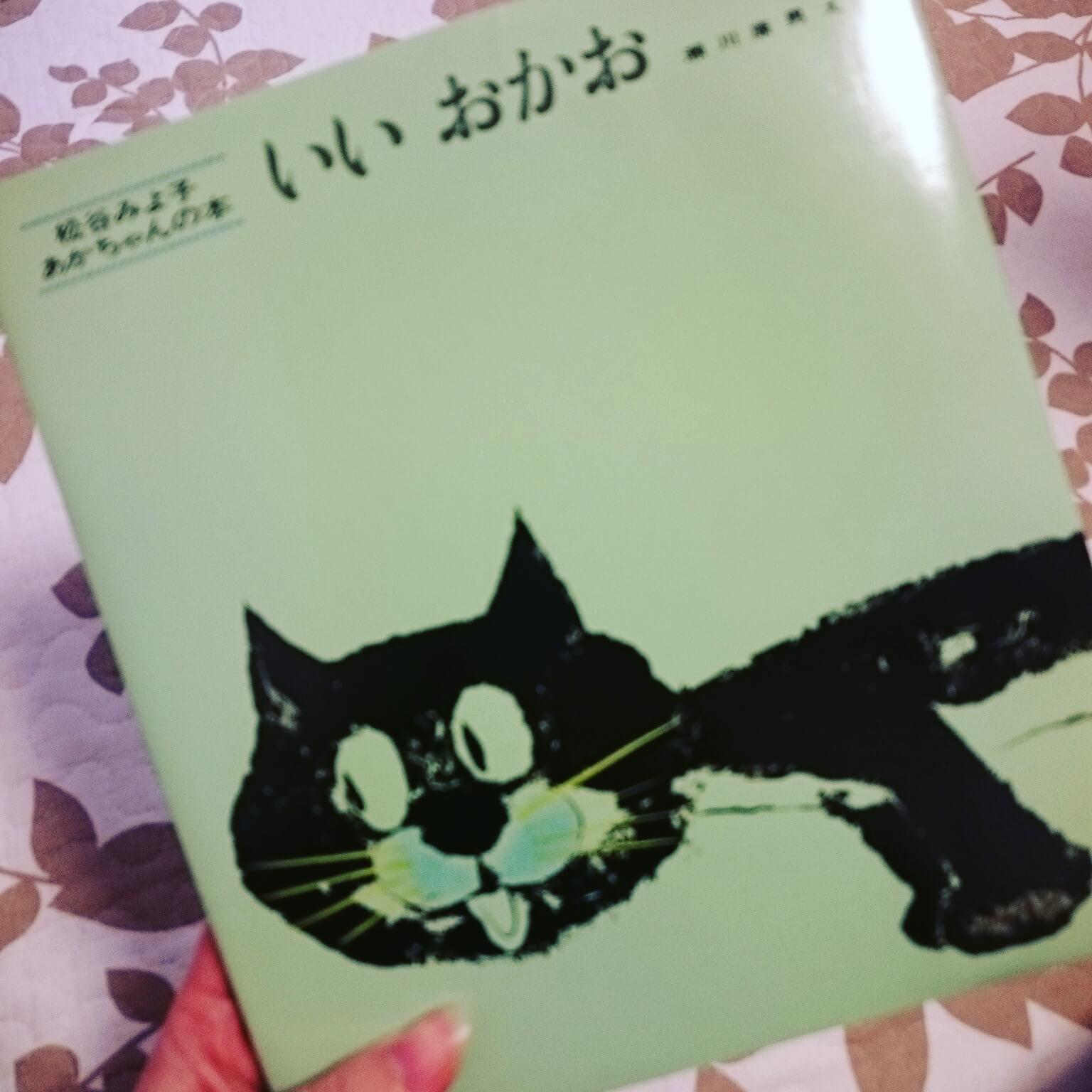 難聴児にもおすすめの絵本 1歳編②