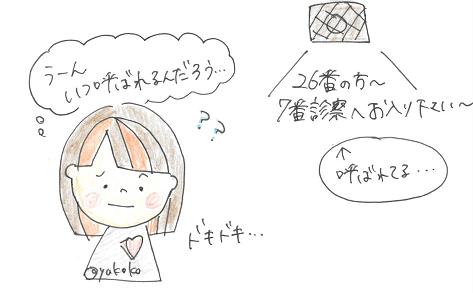 【難聴あるある】育児編⑤
