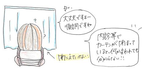 【難聴あるある】育児編⑦