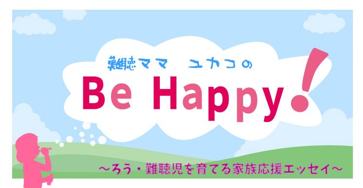 【お知らせ】TV出演&7月22日(土)追加講演会、その他