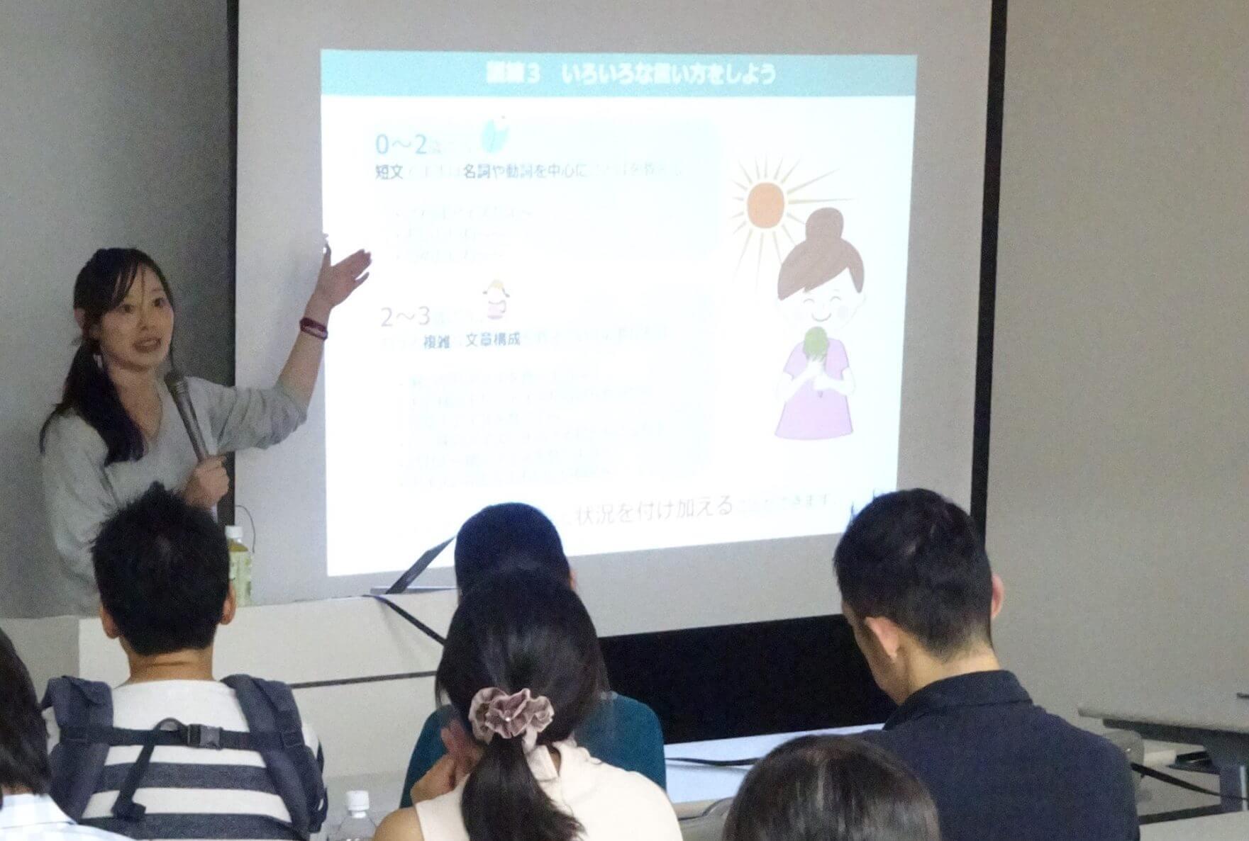 【お知らせ】3月17、18日 山口&福岡県でプチ講演会をします!