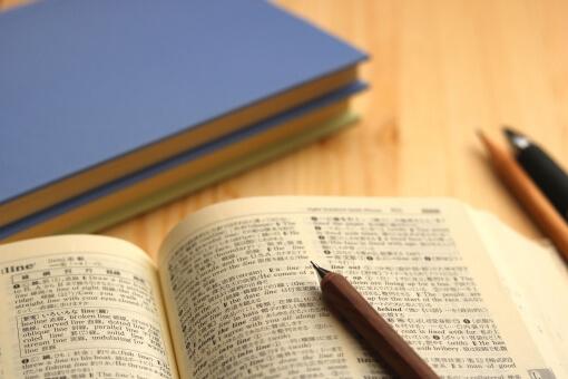 【難聴×ことば】品詞の発達について徹底解説!