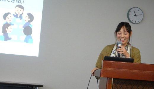 8/18【講演レポート】ろう教育科学会での講演