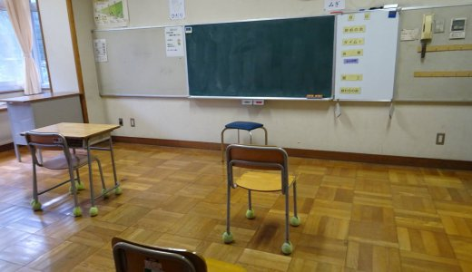 【ユカコの話】難聴者の私が普通学校で感じたメリット10選!:前半編