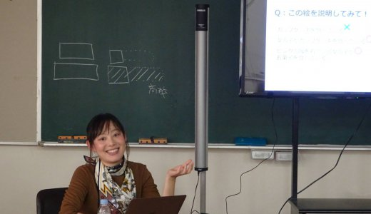 10/15【講演レポート】市ケ尾小学校通級指導教室での講演