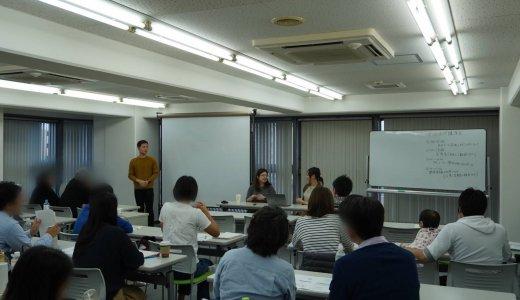 10/26【講演レポート】デフサポ主催@大阪_ことばと就労について