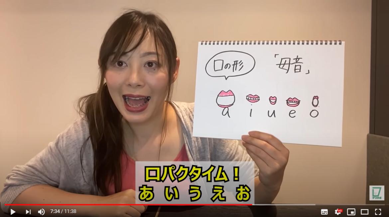 デフサポちゃんねる_読唇術_口の形