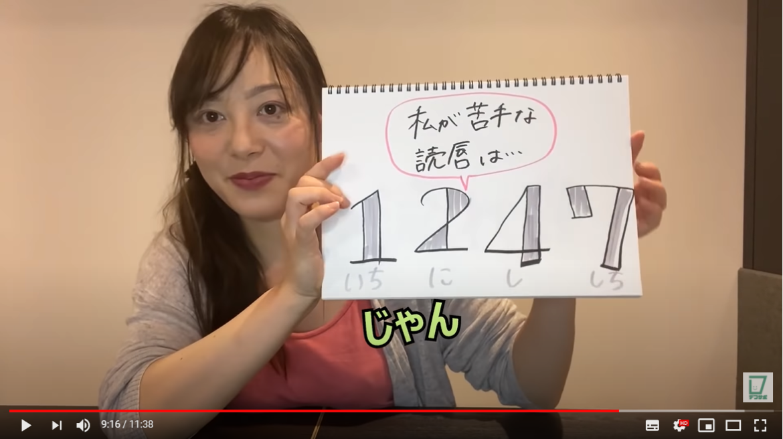 デフサポちゃんねる_読唇術_苦手な読唇
