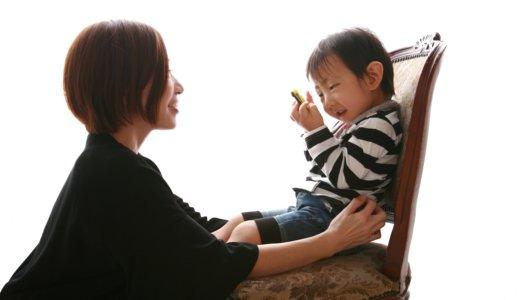 「まずは、カウンセリングを体験してみて欲しい。」重複障害のお子さんを持つ利用者の声